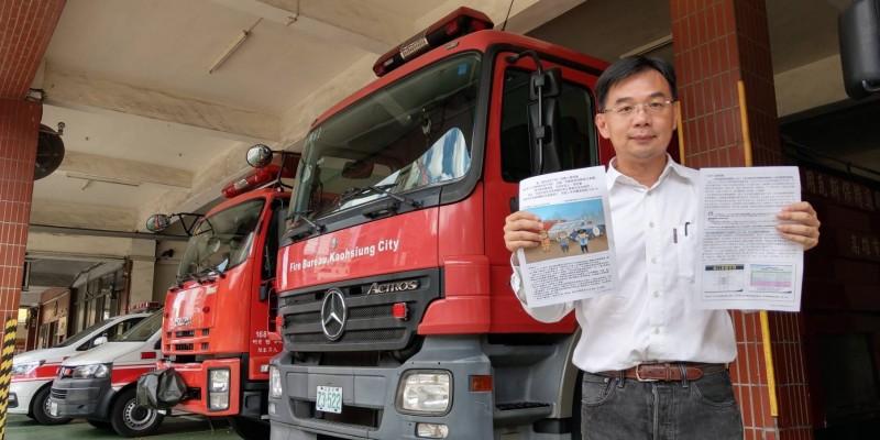 市議員郭建盟提案制定的「高雄市緊急任務車輛防制交通事故自治條例」,在議會三讀通過。(記者葛祐豪翻攝)