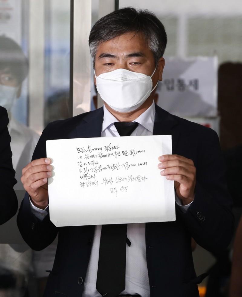 首爾市長朴元淳遺書公開,內容簡短僅70字左右。(歐新社)