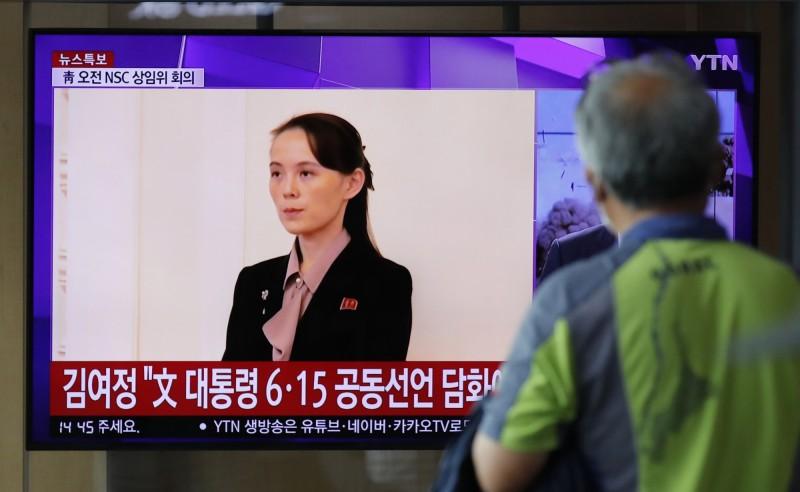 北韓勞動黨中央委員會副部長金與正表示,美朝峰會應不會在今年舉行。