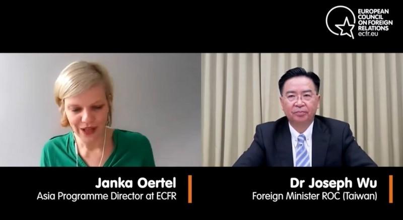 外交部長吳釗燮9日透過視訊會議在「歐洲外交關係協會」發表演說。(擷取自網路)