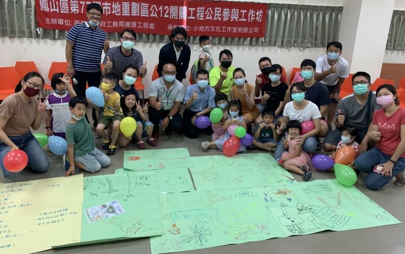 居民與兒童透過工作坊參與,打造在地特色的公園。(記者陳文嬋翻攝)