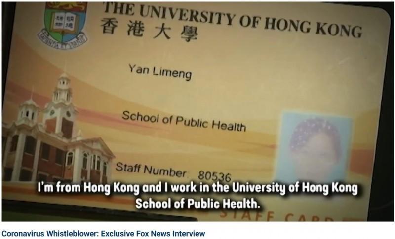 嚴立孟的香港大學職工身分已被註銷。(圖取自福斯新聞)