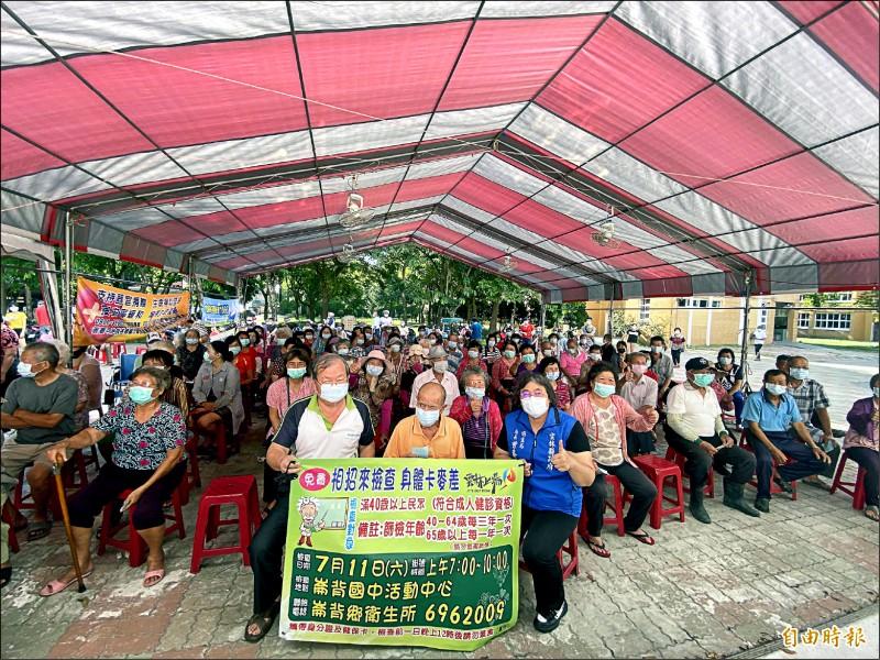 雲林縣整合性社區篩檢昨起跑,衛生局歡迎民眾相招來檢查身體。(記者黃淑莉攝)