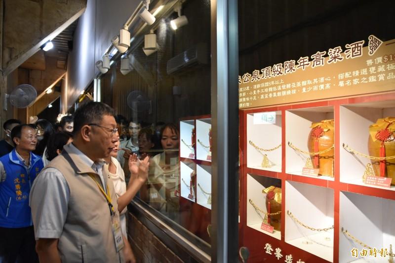 台北市長柯文哲今天參觀古坑福祿壽酒廠。(記者黃淑莉攝)