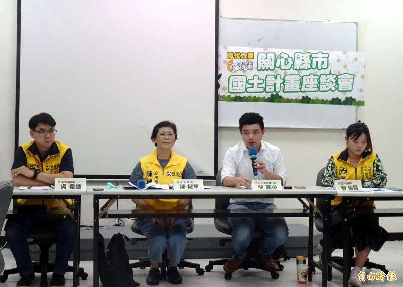 時代力量立委陳椒華(左2)表示,台中、彰化的未登記工廠過多,目前仍未完成清查,卻圈畫過多土地給未登工廠,恐犧牲農地。(記者張菁雅攝)