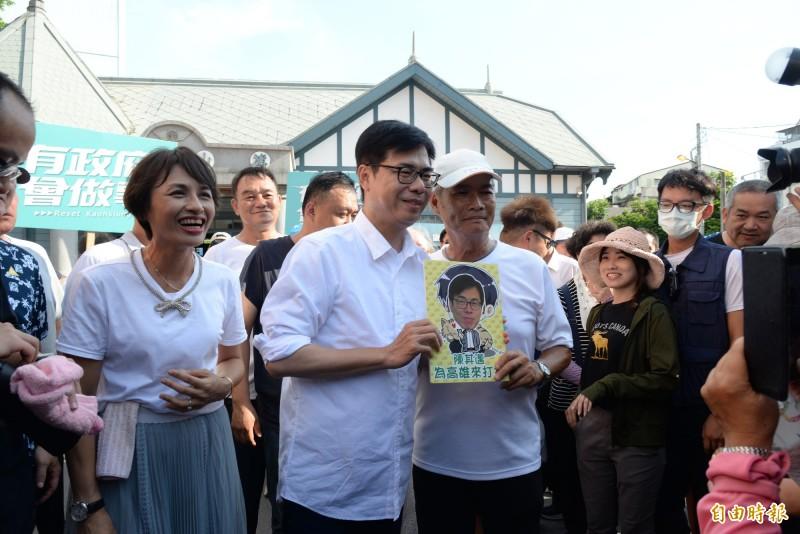 民眾帶著自製陳其邁畫牌來為他加油打氣。(記者許麗娟攝)