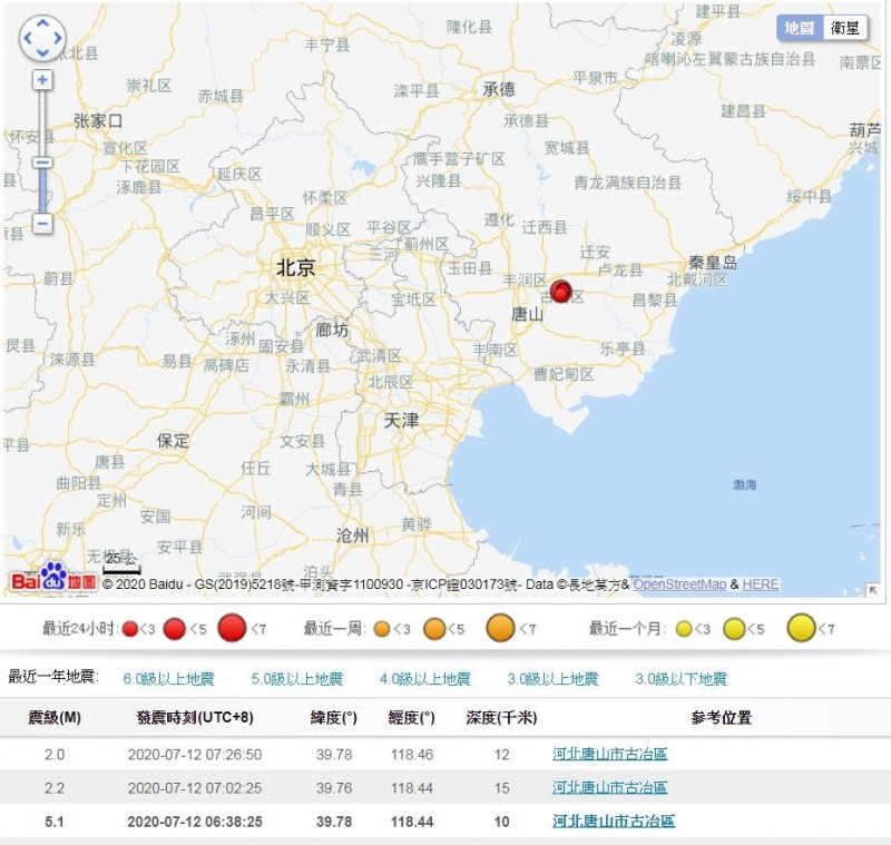 河北省唐山今上午6點38分左右發生震級5.1的淺層地震,包含北京、天津均有感。(圖擷自中國地震台網)