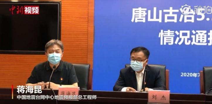 中國地震台網地震預報部總工程師蔣海昆(左)表示,1976年唐山大地震的餘震將持續上百年。(圖取自中新社微博)