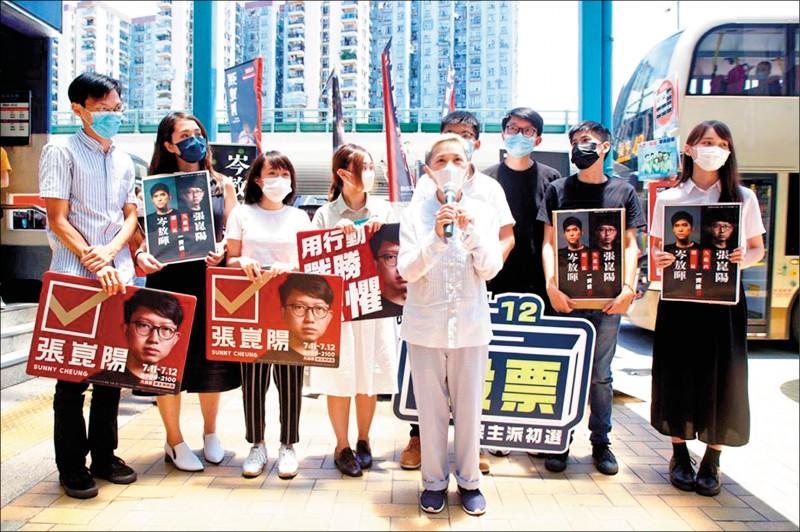 金馬影后葉德嫻(中)現身與本土政黨「香港眾志」前秘書長黃之鋒(中後)為各區抗爭派參選人拉票。(取自網路)