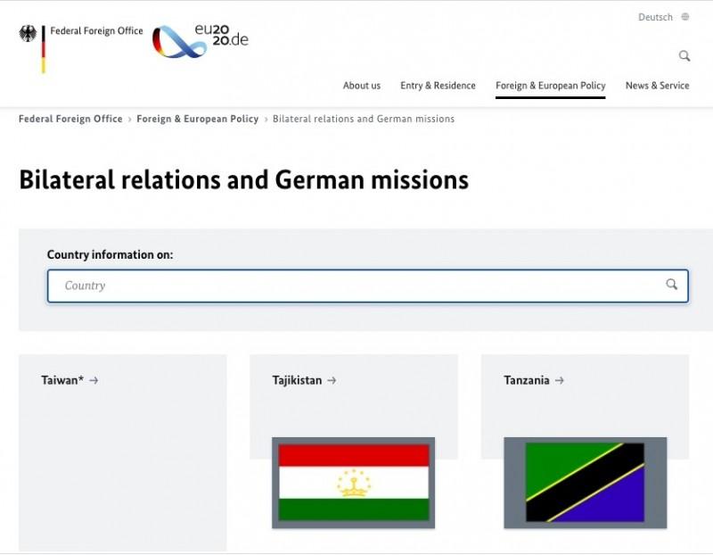 德國外交部官網移除台灣國旗,並表示此更動是因應「一中政策」。外交部今天對此表示「無法接受」,並已向德國外交部溝通說明,希望德方妥善調整。(翻攝自德國外交部官網)