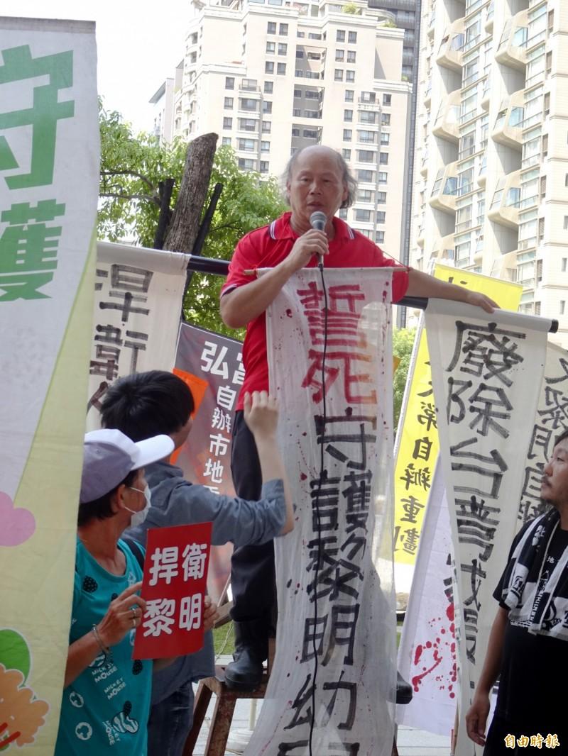 黎明幼兒園園長林金連(中)要求台中市長盧秀燕解決該幼兒園強拆危機。(記者張菁雅攝)