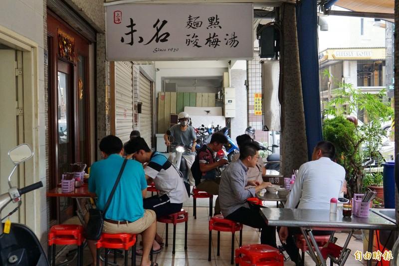 開業70年的未名麵店,生意絲毫不受中市府搬遷影響。(記者何宗翰攝)
