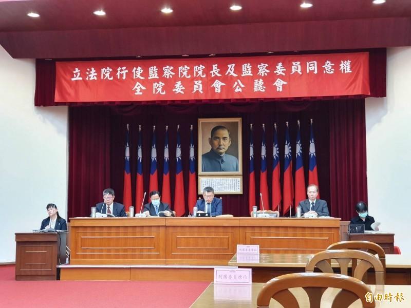 立法院今針對監察院人事案召開公聽會。(記者謝君臨攝)