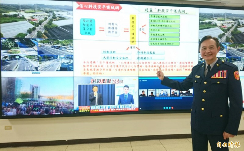 台南市警察局局長周幼偉今傳出遭拔官。(記者楊金城攝)