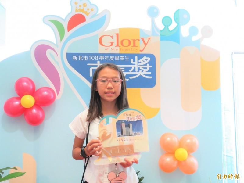 獲得特殊展能市長獎的三重光榮國小畢業生陳芷芸。(記者陳心瑜攝)