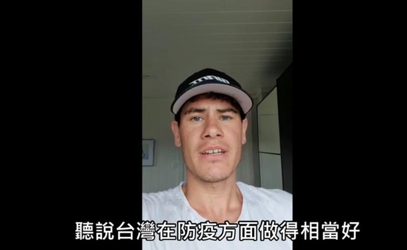 世界鐵人伊登認證台灣防疫做得很好。(彰化縣政府/運動筆記提供)