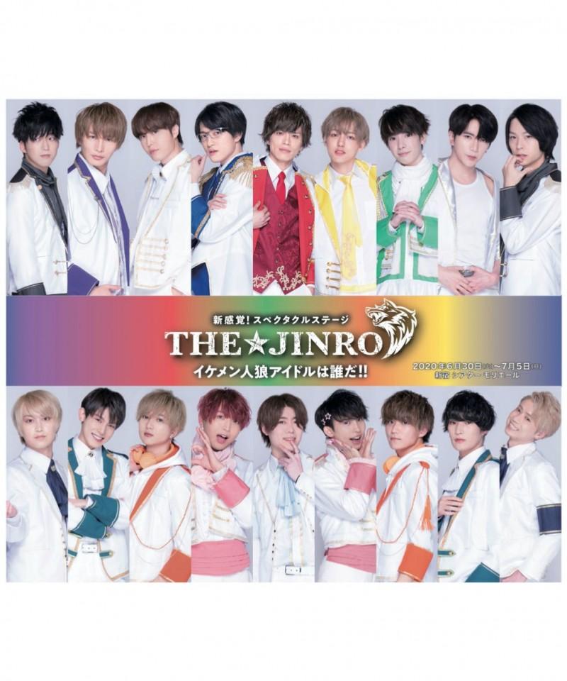 東京都有30人在新宿的舞台劇「THE★JINRO 帥氣狼人偶像是誰」(見圖)公演時被感染,導致連日多個公演場次共800多名觀眾全部成密切接觸者。(圖擷取自Rise Communication官網)