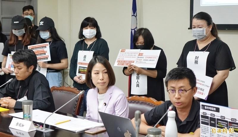 台北市議員邱威傑「呱吉」(前右)偕同立法委員余宛如(前中),去年4月召開記者會,批街口支付違法解雇員工。(資料照)