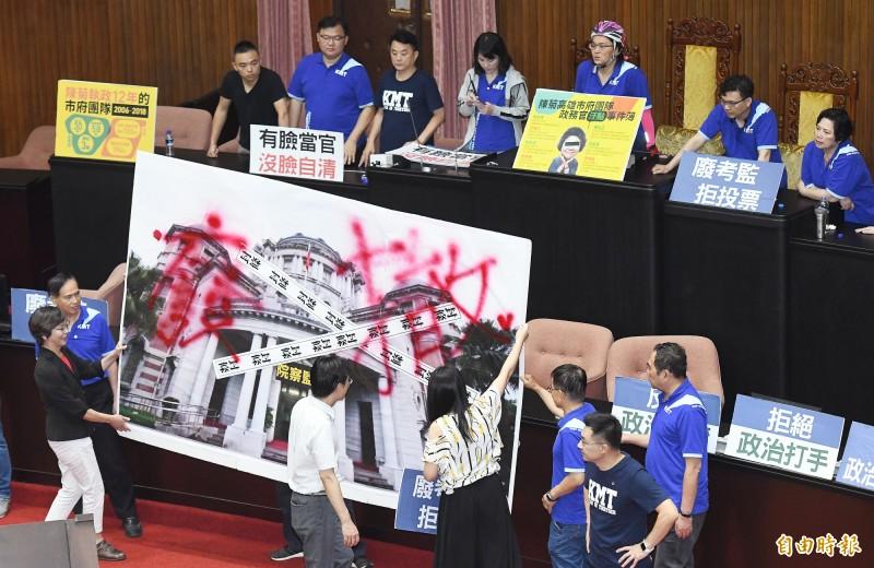 國民黨與民眾黨合作,在議場內拉開巨幅「查封監察院」的圖像,並高喊「在野合作,查封監院」。(記者廖振輝攝)