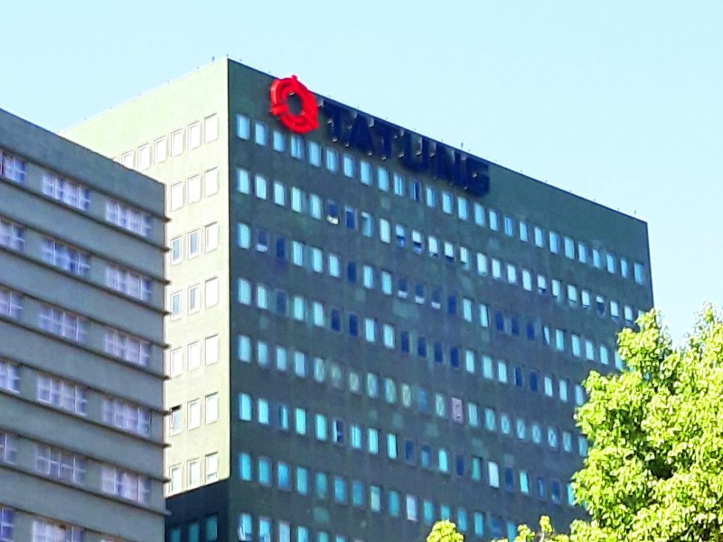 Home appliance maker Tatung Co's headquarters is pictured in Taipei on June 27.  Photo: CNA