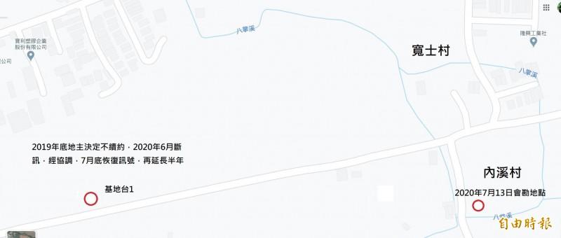 嘉義縣水上鄉寬士村、內溪村一帶基地台設置地點及會勘地點。(記者林宜樟製)