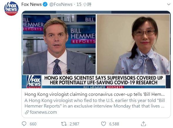 中國流亡病毒學家閻麗夢(圖右)14日再度接受《福斯新聞》採訪指出,她正向FBI與美國政府提供大量證據,「新冠病毒非常特殊,了解病毒來源才是解決瘟疫的關鍵,我們真的沒有太多時間了」。(圖擷取自Twitter)