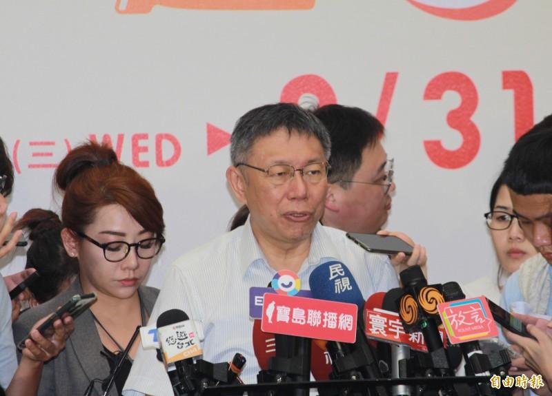 台北市長柯文哲今早回應文化大學違建問題。(記者沈佩瑤攝)