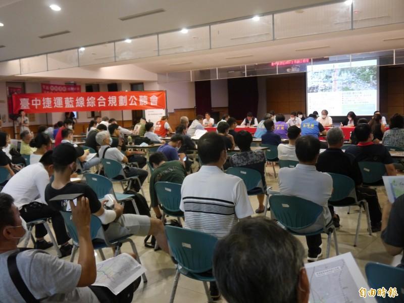 台中市捷運藍線公聽會。(記者張軒哲攝)