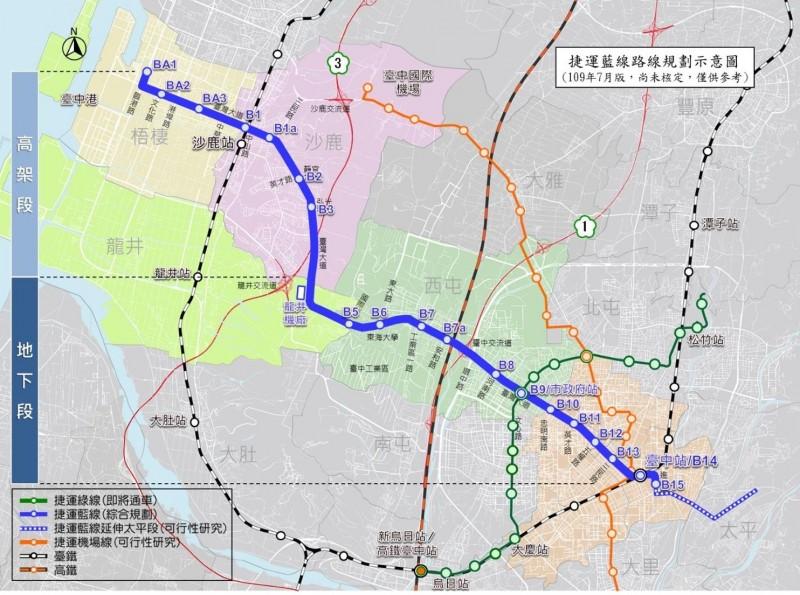 台中市捷運藍線醉心路線圖。(市府提供)
