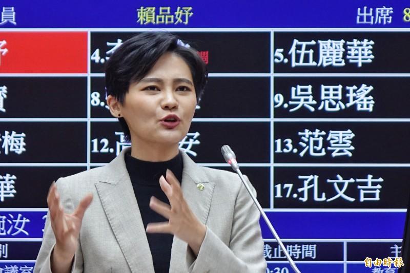 賴品妤(見圖)整理范雲遭受性騷擾後,藍委們做出的二度傷害言論。(資料照)