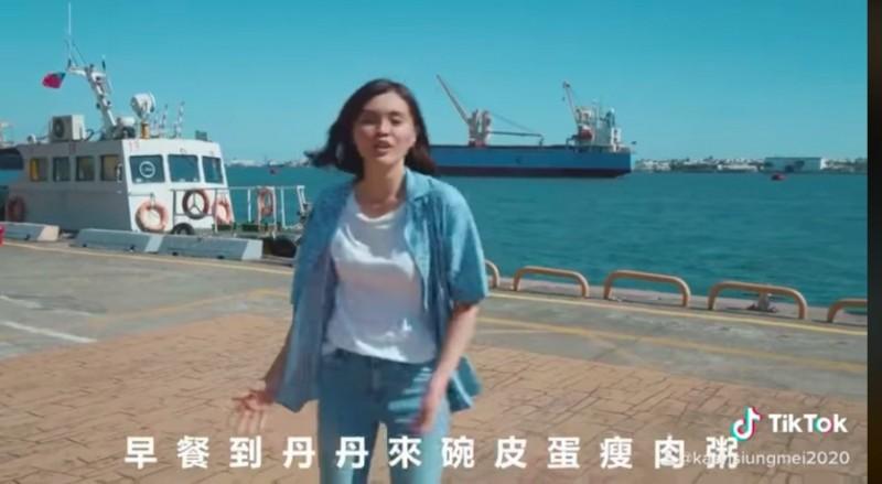 李眉蓁使用抖音宣傳的影片後來下架。(翻攝自臉書)