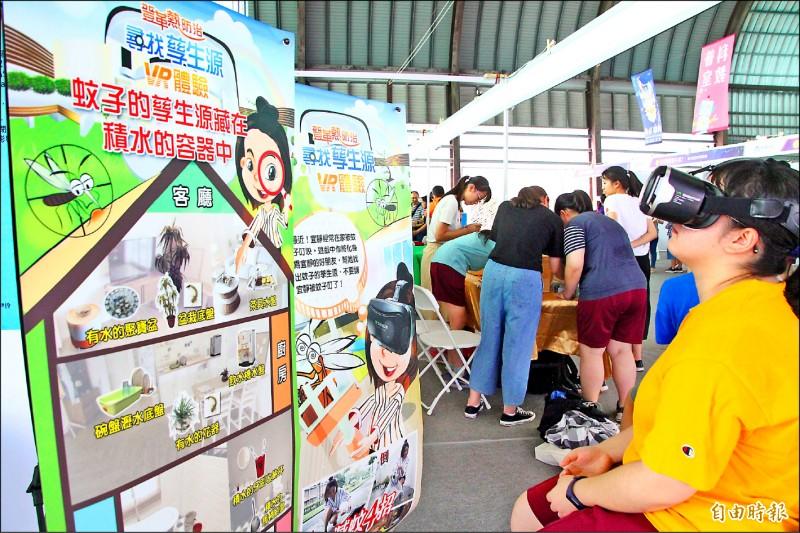 嘉義市科學168教育博覽會讓民眾從遊戲中學科學。 (記者林宜樟攝)