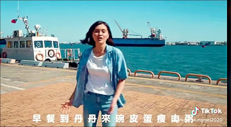 李眉蓁使用抖音宣傳。(翻攝自臉書)