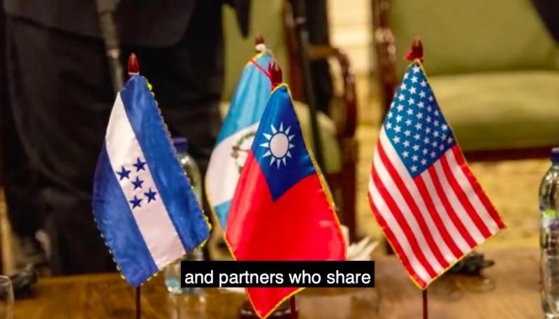 台灣、美國與瓜地馬拉官方共同宣布將合辦拉美及加勒比海地區首屆GCTF國際研討會。圖為今年年初台美瓜宏四方會談時,四國國旗並列。(擷取自美國國務院西半球事務局影片)