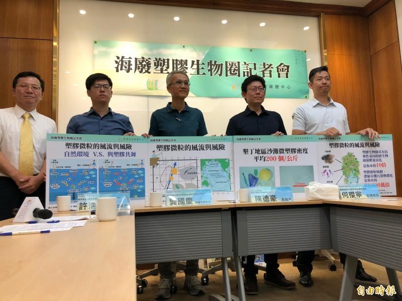 新興科技媒體中心今日舉辦「海廢塑膠生物圈記者會」,學者疾呼海廢塑膠危害大,台灣社會應重視並投入更多研究。(記者羅綺攝)