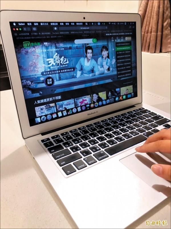 NCC昨通過全球首部《網際網路視聽服務管理法》草案(OTT專法),確定將納管境內外OTT業者。(記者羅綺攝)