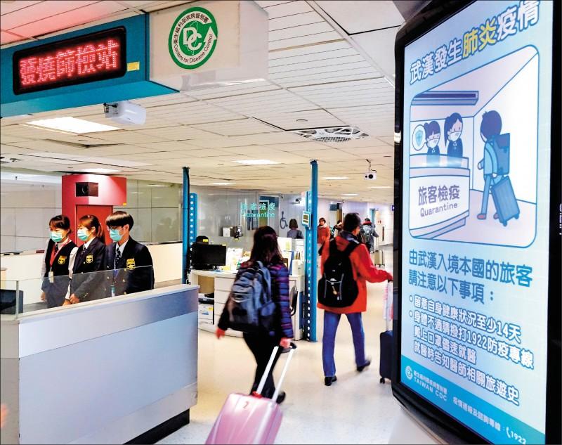 中央流行疫情指揮中心宣布,今天起開放2歲以下(含)持居留證的「小小明」得申請入境台灣,約有110人符合資格。(資料照)