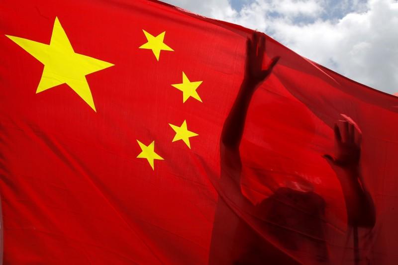 中華人民共和國國旗。(美聯社資料照)