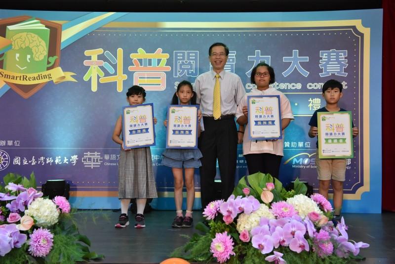 台師大與科技部合作,首推「SmartReading科普閱讀力大賽」,耗時半年培養學子克服膚淺閱讀,逾千人共完成3218本書籍。(台師大提供)