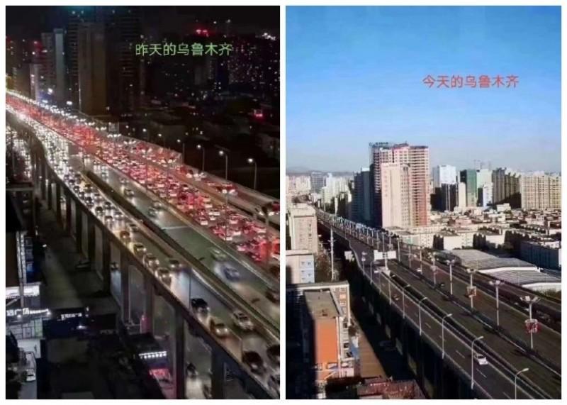 新疆烏魯木齊爆發疫情後,全市車流人流大幅減少。(擷取自微博)