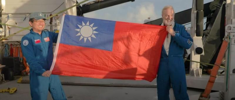 林穎聰(左)與美國深海探險家維斯科沃手持中華民國國旗合影。(擷取自YouTube)