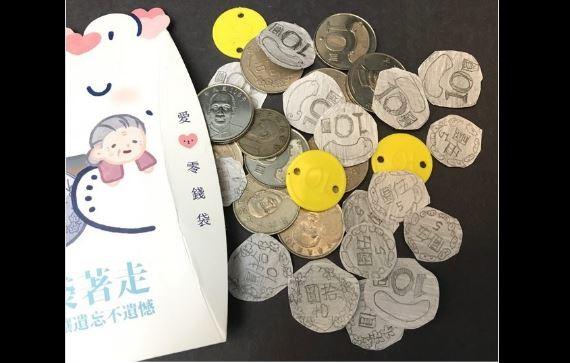 有網友上網發文表示,自己的女兒希望能捐錢給需要的人,該網友感動之餘,也檢查了零錢袋中的物品,不料一看,竟讓她啼笑皆非。(圖擷取自PPT)