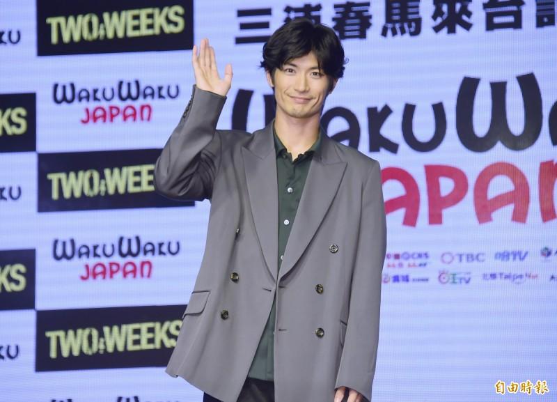 日本人氣男演員三浦春馬驚傳在宅自殺身亡。圖為三浦春馬去年8月29日來台記者會畫面。(資料照)