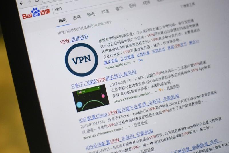全球至少有3間VPN服務商宣布關閉香港伺服器。圖為在中國百度上搜尋VPN的畫面。(法新社資料照)