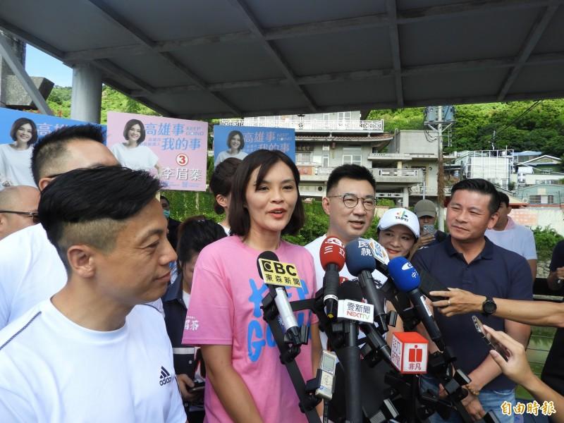 李眉蓁今天早上由國民黨主席江啟臣,及多位台北市與高雄市議員陪同去柴山。(記者葛祐豪攝)