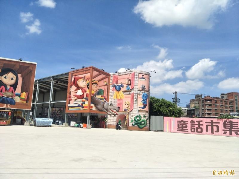 號稱擁有全台最大彩繪3D互動打卡牆的童話市集,甫營業2天,就被市府認定偷跑而停業。(記者謝武雄攝)