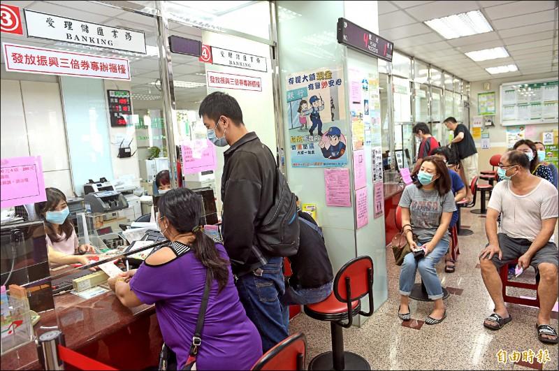 中華郵政發售3倍券後,昨日為首個假日,一早郵局開門前,已有民眾排隊等候,順利領到3倍券。(記者張嘉明攝)