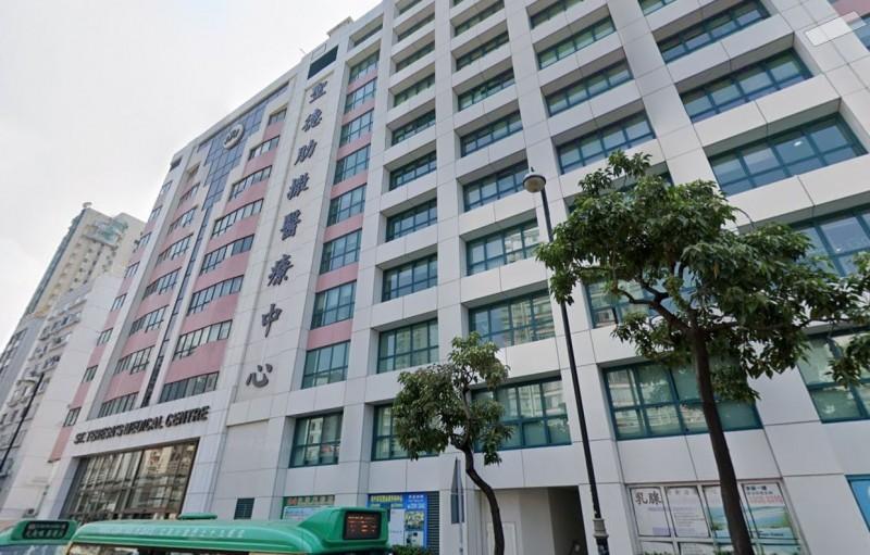 位於香港九龍太子道的私立醫院「聖德肋撒醫院」傳出有最少2名員工確診。(翻攝Google Map)