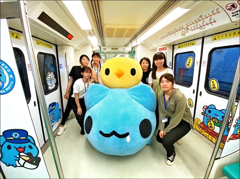 「咖波號彩繪列車」即日起至9月16日,不定期行駛於高雄捷運紅線。(記者葛祐豪翻攝)