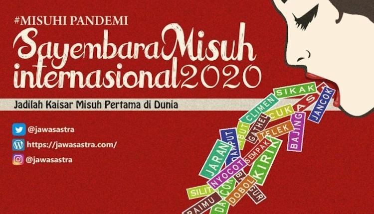 印尼爪哇日惹的爪哇文化運動協會發起了「國際新冠病毒詛咒大賽」。(翻攝自IG)